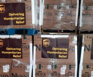 UPS Humanitarian